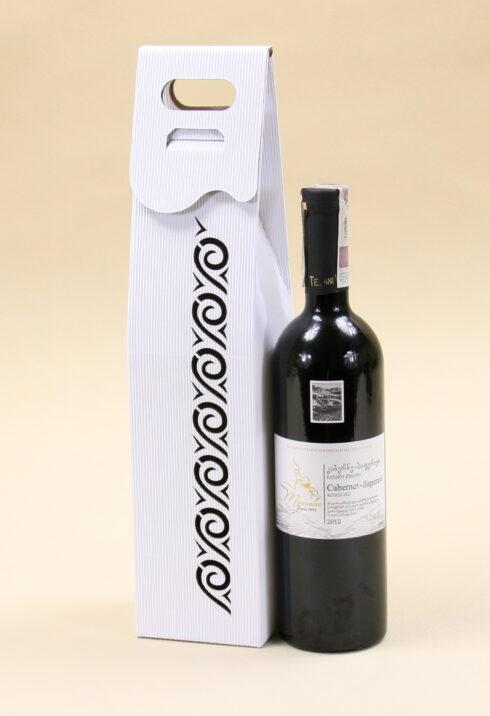 Pudełko do wina białe R9