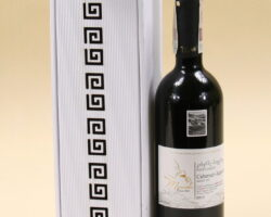 pudełko białe na wino cb1